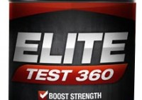 elite test 360 bottle